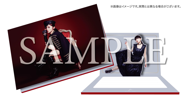 1st Single『for…』発売記念 スペシャルキャンペーン B賞:「for…」特製 ボイス入りメッセージカード